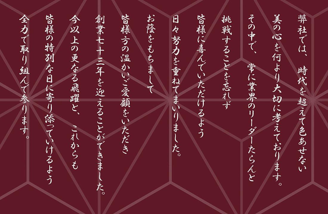 toka_aisatu2